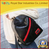The New Fashion Black Sports Backpack Bags