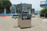 Вставка & машина для прикрепления этикеток втулки PVC бутылки минеральной вода автоматические