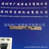 0988A82m日立の送り装置の予備品のカッターベース(l)