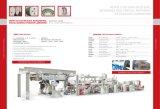 Молоко Box Ламинатор, многослойные Ламинирование Composite машина, Совет Ламинатор (SJFMA)