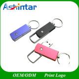 금속 USB 기억 장치 지팡이 Thumbdrive 회전대 USB 섬광 드라이브