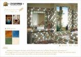 Keramikziegel-Abbildung haltbares 300*600