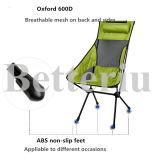 ألومنيوم طويت فوق كرسي تثبيت لأنّ يخيّم أو يرفع