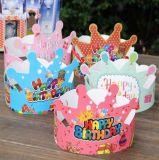 Sombrero y casquillo coloridos de papel de la fiesta de cumpleaños