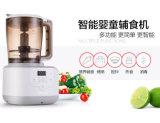 De multifunctionele Machine van de Mixer van het Voedsel van de Baby/van Kinderen Bijkomende