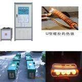 Calefator do forjamento da indução da freqüência média 160kw
