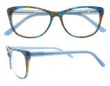 卸し売り方法Eyewearのアセテートの光学フレームの接眼レンズ