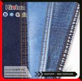 工場供給21sのあや織りTrの粗紡糸のデニムファブリック7oz暗い色