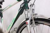 2016 جديد ويجهّز كهربائيّة مدينة درّاجة لأنّ عمليّة بيع
