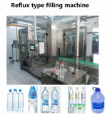 machine de remplissage de boisson de la technologie 2017new pour le système de bouteille
