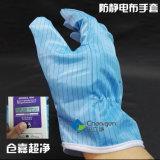 Gants antistatiques de DÉCHARGE ÉLECTROSTATIQUE de gants de modèle de gants neufs de Cleanroom