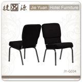 ホールの椅子の講堂の金属の座席の椅子(JY-G034)をスタックする学校