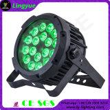 옥외 DMX 점화 18X18W 6in1 RGBWA UV LED 편평한 동위