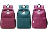 方法様式袋のバックパック旅行袋のダブラーのバックパックの学校のバックパックYf-Lbz2002