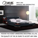 寝室の使用(FB8142)のための青いカラー革ベッド