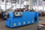 Производственная линия штрангя-прессовани трубы машины U-PVC /PVC штрангпресса