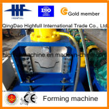 中国機械を形作る最も新しいデザイン溝ロール