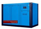 Compresor de aire variable magnético permanente del tornillo de la conversión de frecuencia
