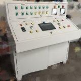 Gabinete de controle elétrico para o equipamento da destilação