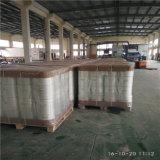 그린위치 표준 시간 2400 Tex 구조상 물자를 위한 유리 섬유에 의하여 조립되는 방랑
