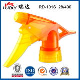 Washing와 Cleaning를 위한 붐 Sprayer Pump