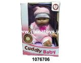아이들 아기 - 인형 (1076703)를 위한 새로운 장난감