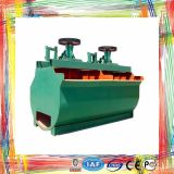Máquina nova da flutuação do projeto da maquinaria de Yigong