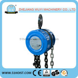 Shuangge HS bloque de cadena redondo de 0.5 toneladas