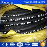 Boyau hydraulique de tresse de fil (en 857 2sc DIN)
