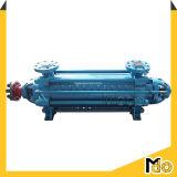 熱湯の遠心水平の循環の多段式ポンプ