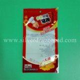 Подгонянные Retortable алюминиевые мешки вакуума для упаковки еды