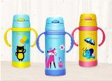 Transferência térmica do projeto dos desenhos animados de Healty para a película da impressão das garrafas de água do bebê
