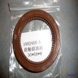 Selos do petróleo Seals/Tb Oiil do Tc/selos do óleo de borracha da selagem