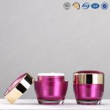 30g 50g Luxury Plastic Acrylic Cosmetic Jar for Skincare