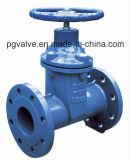에폭시 코팅을%s 가진 연성이 있는 철 Pn16 BS5163 게이트 밸브