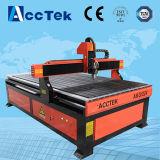 Ranurador Akg1224 del CNC de la alta precisión 3D para la madera, MDF, acrílico, piedra, aluminio