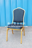 Дешевый Stackable стул банкета конференции столовой трактира гостиницы (YC-ZG10)