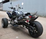 Quadrato bello ATV 250 (AT2502)