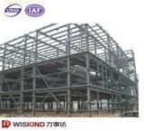 Flughafen-vorfabrizierte helle Stahlkonstruktion