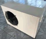 ヒートポンプの給湯装置に水をまく住宅の空気
