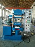 ゴム製製品の加硫機械