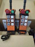 Переключатель дистанционного управления C-E1q промышленный с 433MHz
