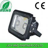 2X50W穂軸LED屋外プロジェクターライト(JP837100BCOB)