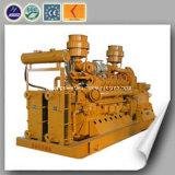 Générateur de gaz naturel de centrale avec du CE et l'OIN (500kw)