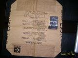 Sacos tejidos PP de encargo de la válvula del material de los PP de la orden que empaquetan el pegamento del azulejo,