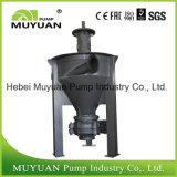 Pompe verticale de mousse utilisée par flottaison de traitement minéral