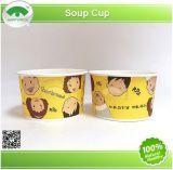 Ghiaccio-Cream classico Paper Cup con Beautiful Logo