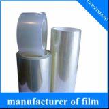 PEのプラスチックフィルム