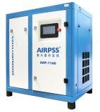 5.9m3/Min, 208cfm, 45kw 의 60HP 나사 공기 압축기