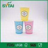 Da bebida quente bonito do café do chá da parede da ondinha da alta qualidade da cor clara copo de papel